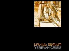 Yerevan Crisis, ACCEA, Yerevan / 2007